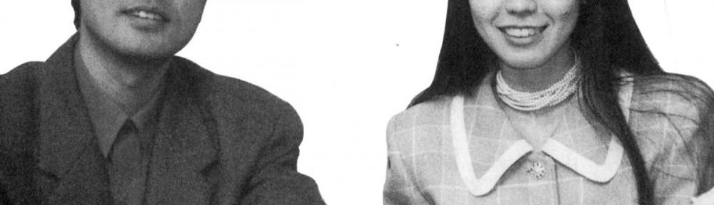 Toru Furuya and Kotono Mistuishi in 1992