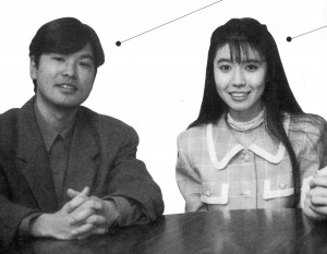 Toru Furuya and Kotono Mistuishi in 1992