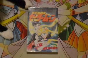 Sailor Moon manga volume 2 original cover