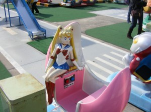 Sailor Moon ride in a park