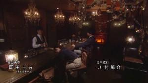 Akumu-chan - Ayami Mutoi, Keiko Kitagawa, passed out drunk