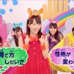 Momoiro Clover Z - Furby commercial