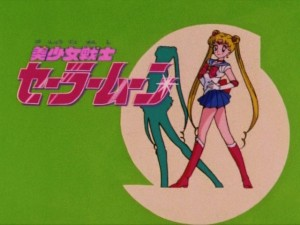 Sailor Moon commercial bumper