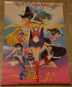 Sailor Moon R The Movie poster