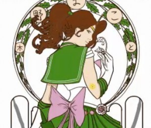 Sailor Jupiter - Art Nouveau - Sample