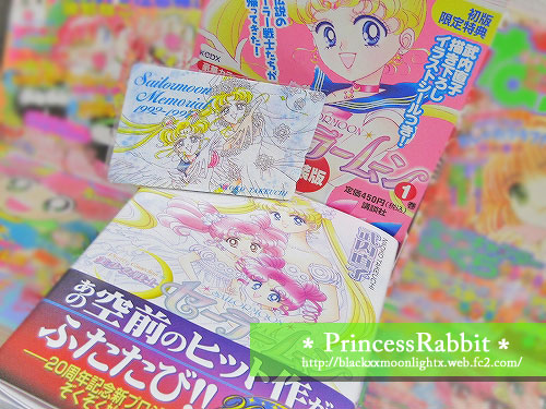 Sailor Moon manga reprint vol. 12
