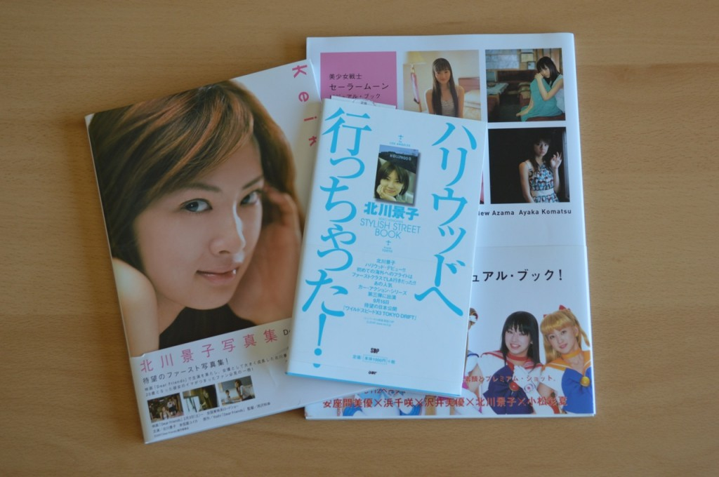 Keiko Kitagawa photo books