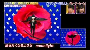 Momoiro Clover Z - Sailor Moon S intro - Tuxedo Mask