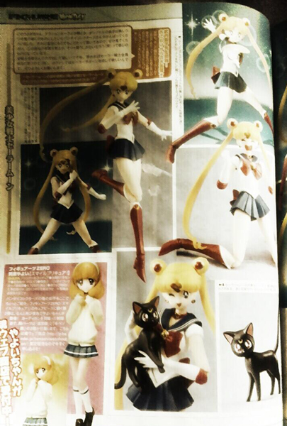 Bandai's Sailor Moon S. H. Figuarts figure magazine photo of various poses