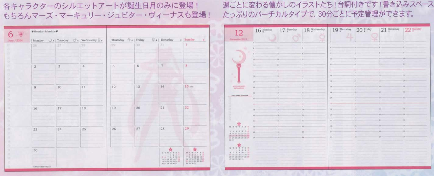 "May Calendar Book : Search results for "" may calendar"