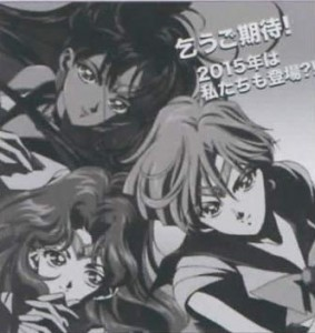 "Sailor Moon schedule book - Sailor Pluto, Sailor Neptune, Sailor Uranus - ""Will we be making a return in 2015?"""