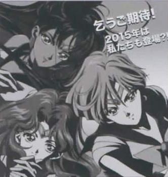 "Sailor Moon schedule book - Sailor Pluto, Sailor Neptune, Sailor Uranus - ""Will we be making a return in 2015?"""
