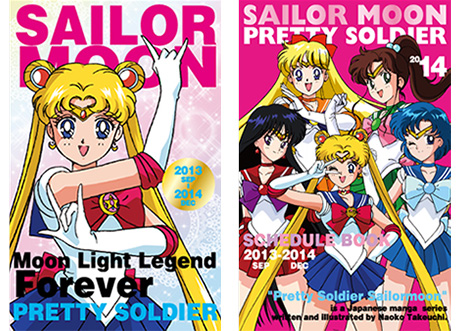 Sailor Moon schedule book covers