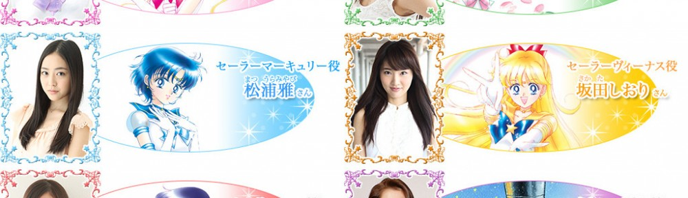 New Musical cast compilation Sailor Moon, Sailor Mercury, Sailor Mars, Sailor Jupiter, Sailor Venus, Tuxedo Mask