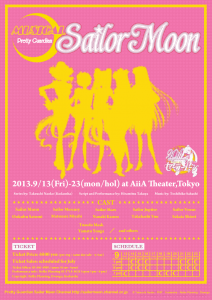 New Sailor Moon Musical flyer translated by Miss Dream