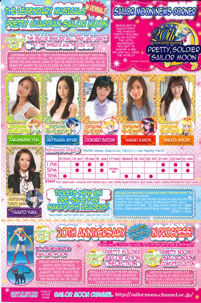 New Sailor Moon Musical Nakayoshi flyer translated by Miss Dream