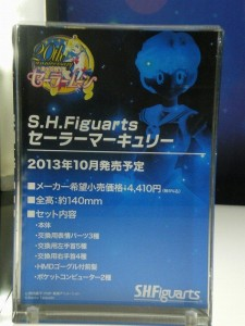 Sailor Mercury S. H. Figuarts figure information