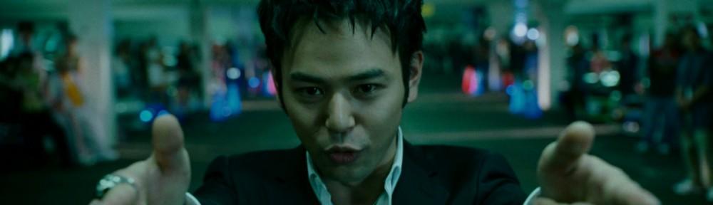 "The Fast and the Furious: Tokyo Drift - Satoshi Tsumabuki - ""Go"""