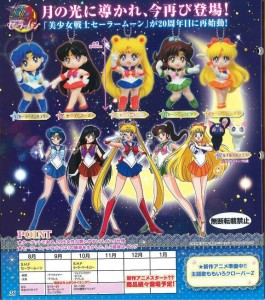 Sailor Moon keychain flyer - Anime delayed until November, December or January