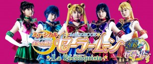 "Sailor Moon musical ""La Reconquista"" banner"