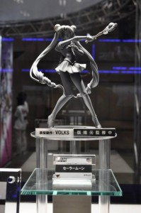 Sailor Moon R Figuarts Zero figure