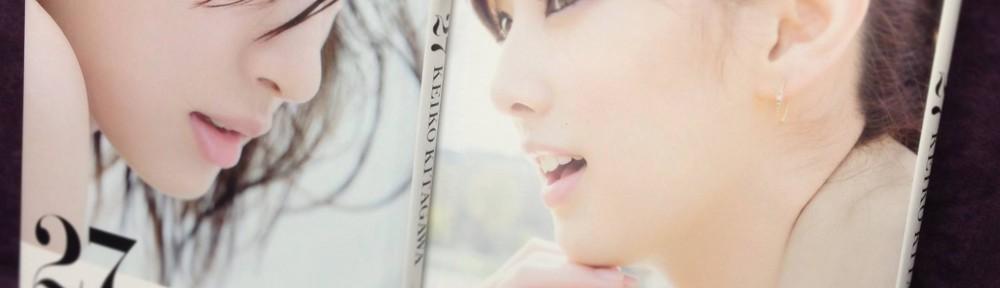 Keiko Kitagawa's photo book 27 covers