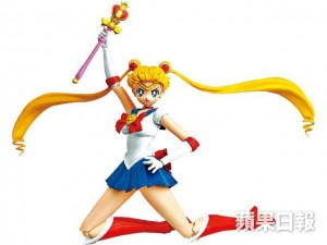 Legend Studio's Sailor Moon S figure in colour