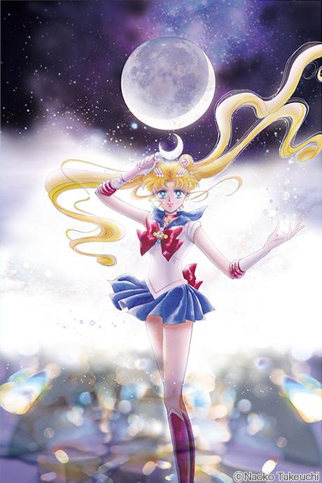 New Sailor Moon manga covers - Book 1 featuring Sailor Moon - By Naoko Takeuchi