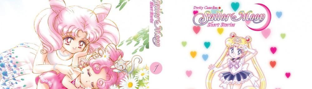 Sailor Moon manga short stories book 1 - Chibiusa, Chibi Chibi, Diana and Princess Sailor Moon