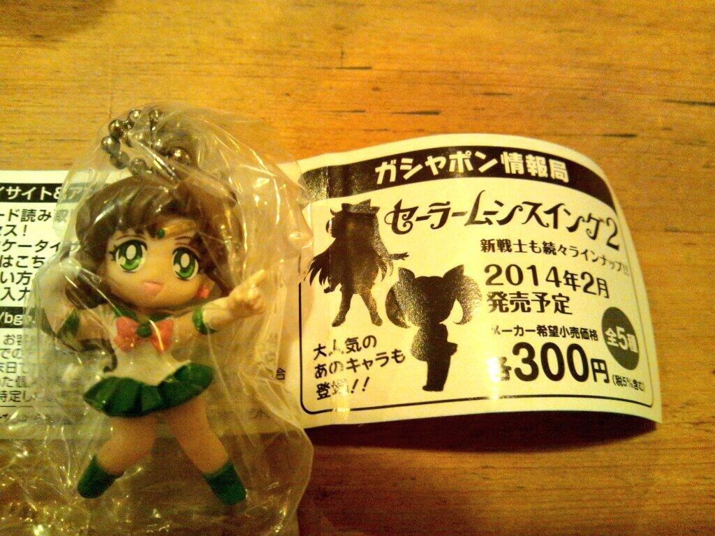 Sailor Jupiter keychain and preview of Sailor V and Sailor Chibi Moon keychains