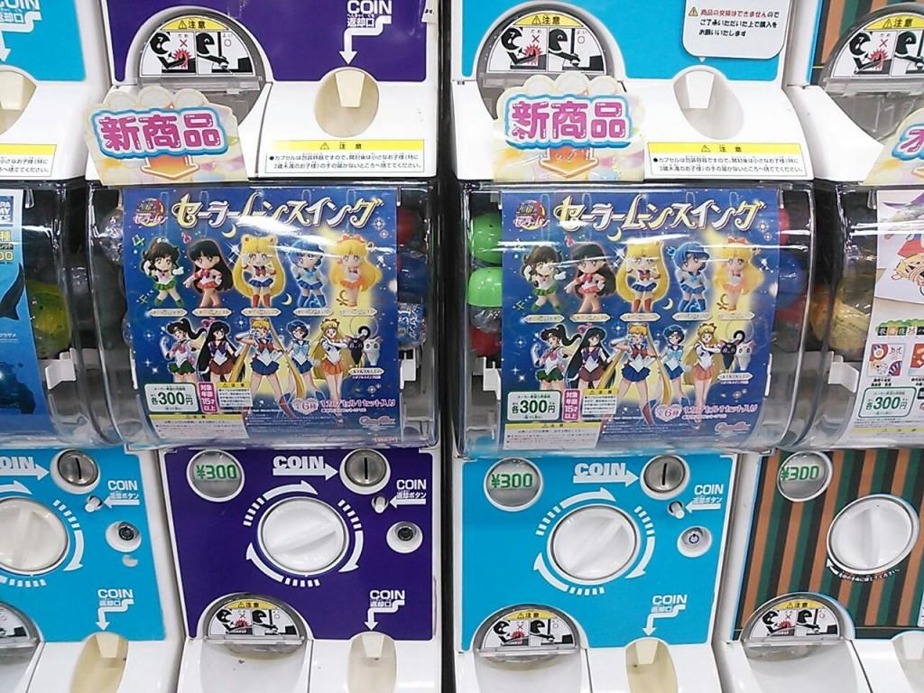 Sailor Moon keychain capsule toys in Japan