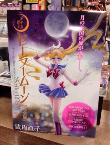 Large display promoting the new Sailor Moon manga