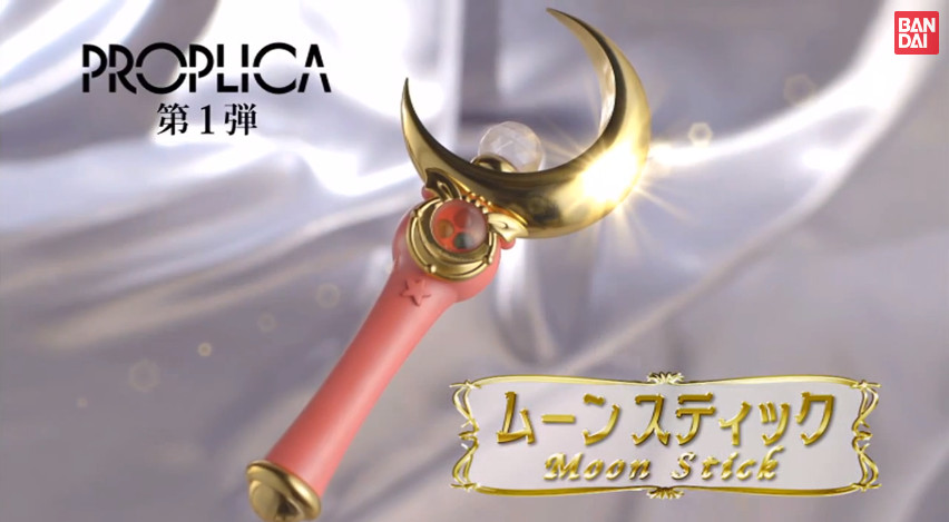 PROLICA Moon Stick Commercial