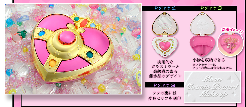 Sailor Moon Cosmic Heart Compact Toy from Bandai
