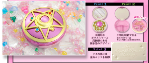 Sailor Moon Crystal  Star Toy from Bandai
