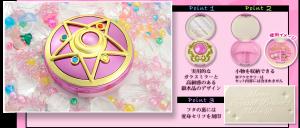 Sailor Moon Crystal  Star Toy from Bandai