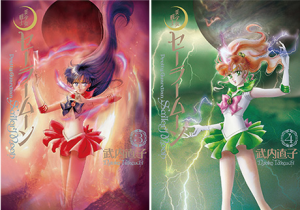 Sailor Moon manga complete edition vol. 3 and 4 covers