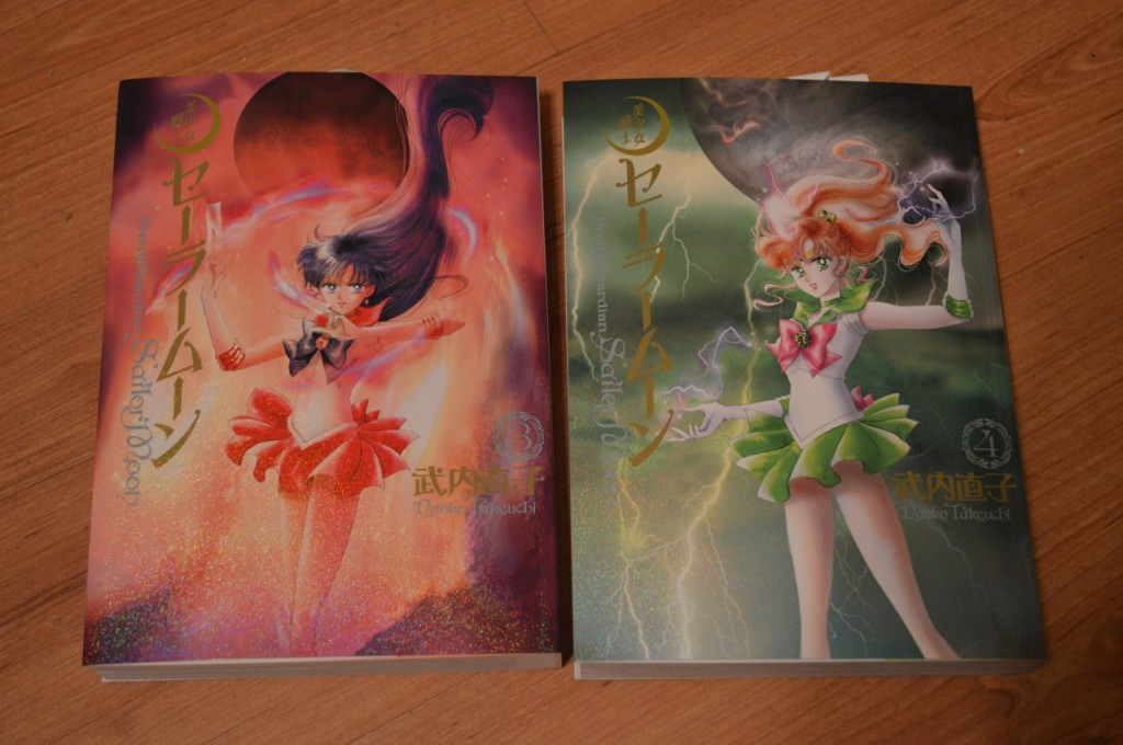 Sailor Moon Manga Complete Editions - Volume 3 and 4