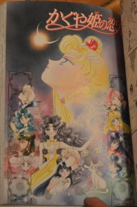 Sailor Moon manga - Princess Kaguya's Lover