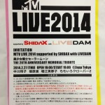 MTV Live Concert ticket for the Sailor Moon 20th Anniversary Memorial Tribute Album