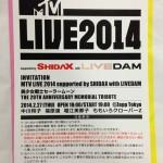 MTV Live Concert ticket for the Sailor Moon 20th Anniversary Memorial Tribute Album
