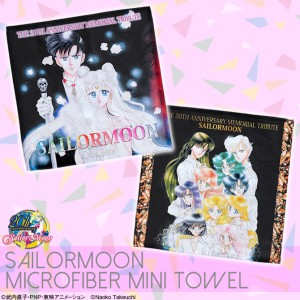 MTV Live Concert for the Sailor Moon 20th Anniversary Memorial Tribute Album - Microfiber Towel