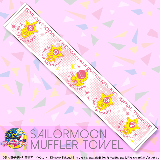 MTV Live Concert for the Sailor Moon 20th Anniversary Memorial Tribute Album - Muffler Towel