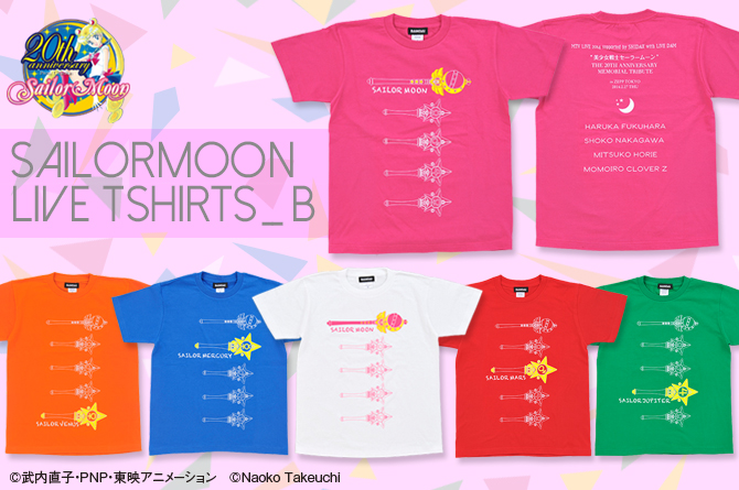 MTV Live Concert for the Sailor Moon 20th Anniversary Memorial Tribute Album - T-Shirt B