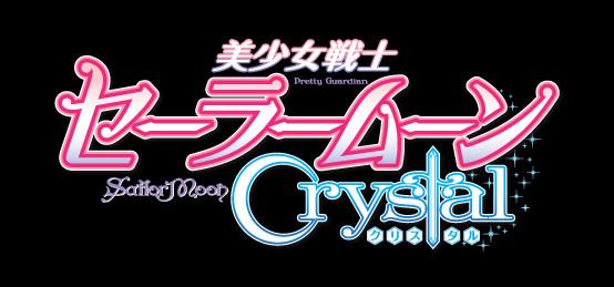 Pretty Guardian Sailor Moon Crystal logo