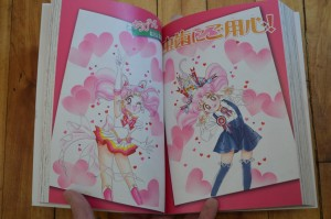Sailor Moon manga complete editions - Chibiusa's Picture Diary vol. 3