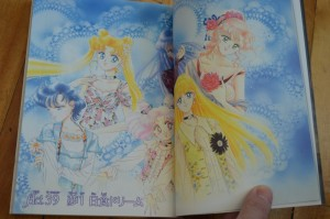 Sailor Moon manga complete editions - Colour Pages - Act 39
