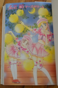 Sailor Moon manga complete editions - Colour Pages - Act 41