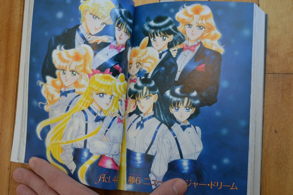 Sailor Moon manga complete editions - Colour Pages - Act 44