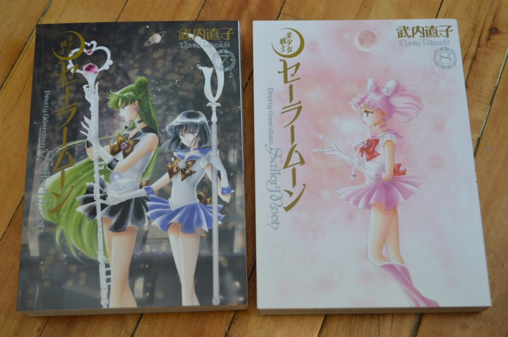 Sailor Moon manga complete editions - vol. 7 and vol. 8 covers